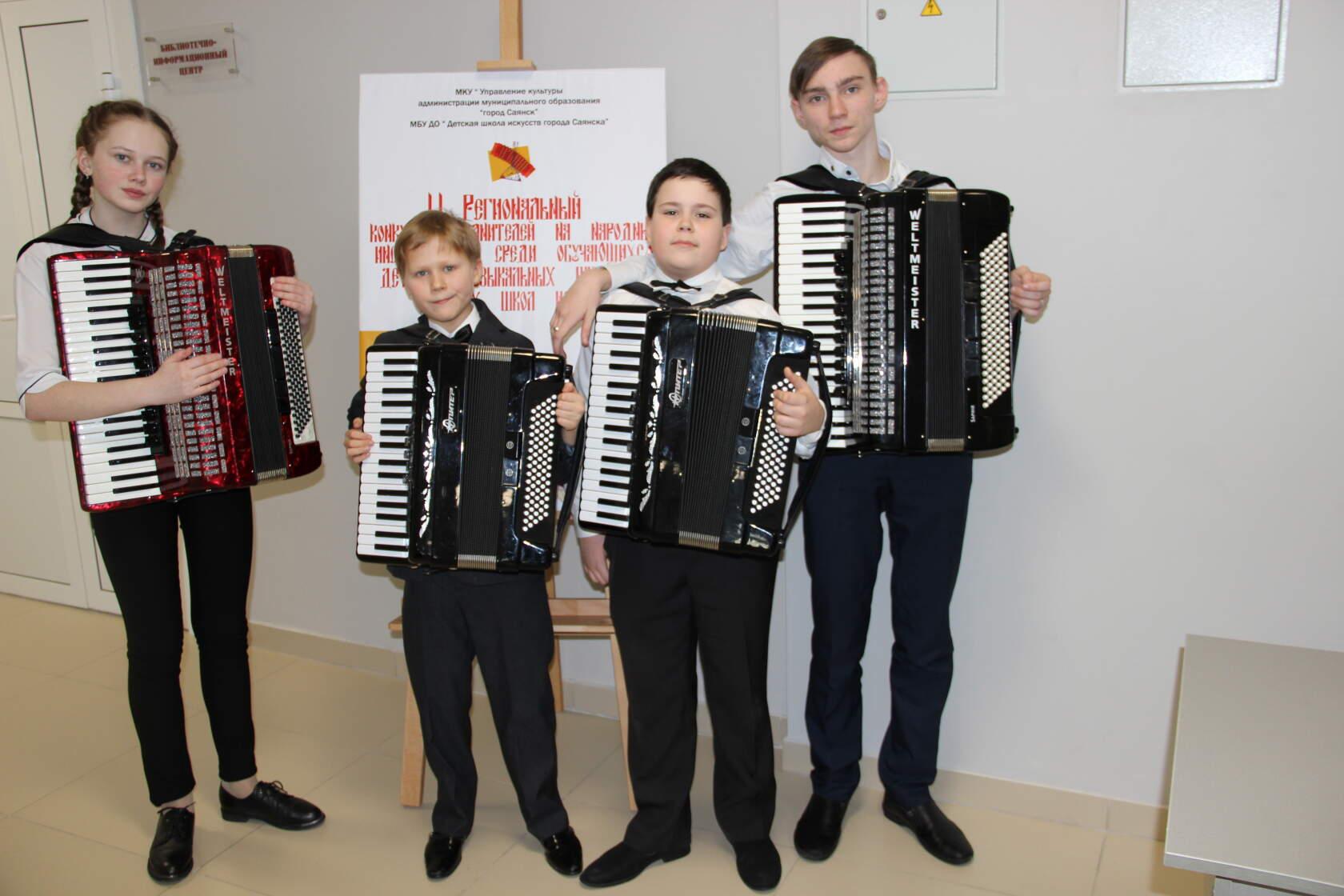 II Региональный конкурс исполнителей на народных инструментах среди обучающихся ДМШ и ДШИ